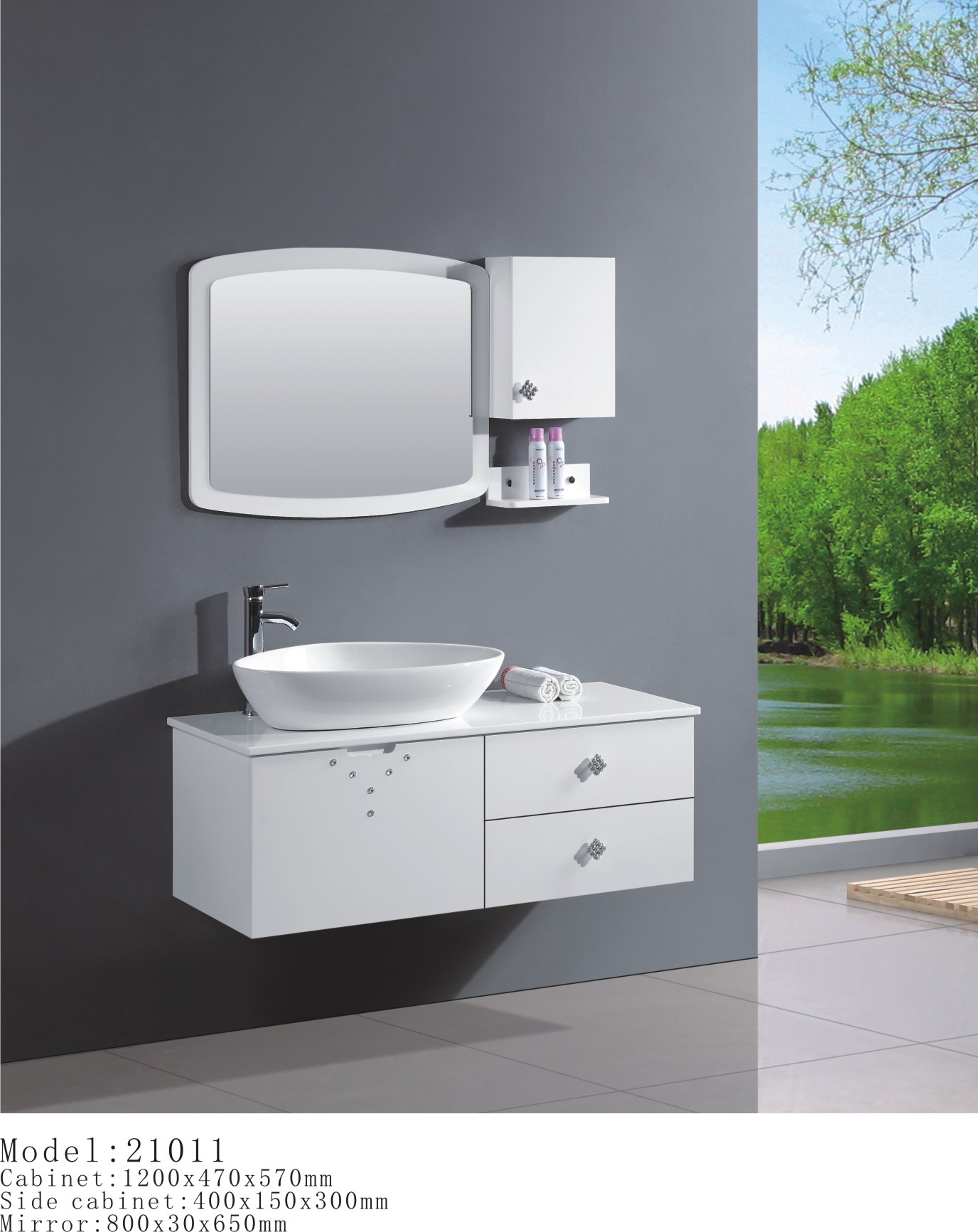 Bathroom vanity designs - Photo Gallery Of The Japanese Bathroom Vanity Design
